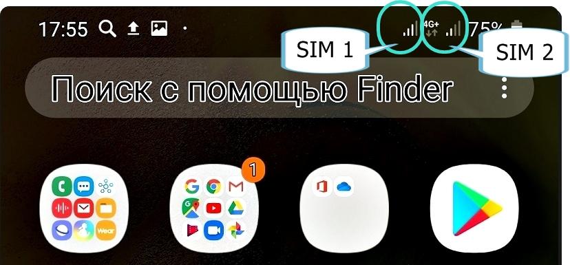 Экран 12 Сеть 4G (LTE)