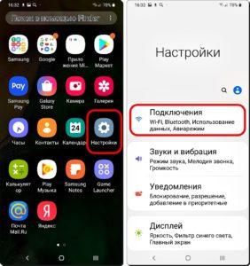 Экран 1 и 2 Сеть 4G (LTE)
