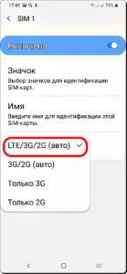 Экран 6 Сеть 4G (LTE)
