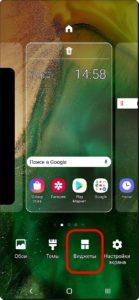 Экран 2 Будильник на экране