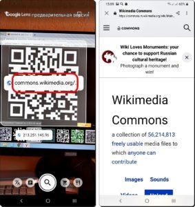 Экран 13 и 14 Сканирование QR-кода