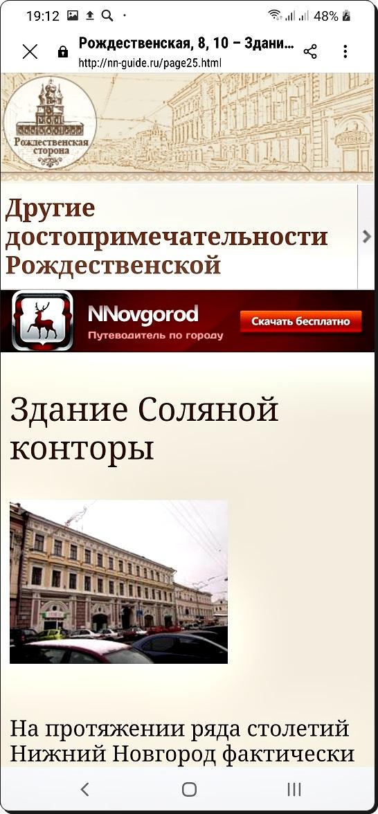 Экран 6 Снимок с QR-кодом