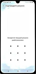 Экран 4 Сканер отпечатков