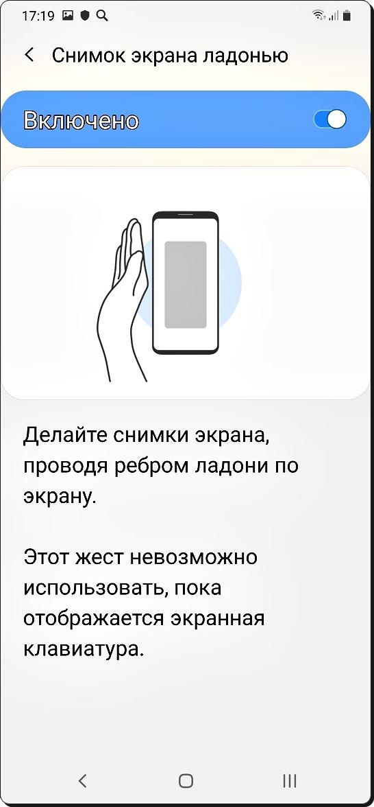 Экран 8 Скриншот