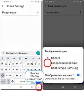 Экран 1 и 2 Смена клавиатуры