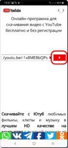 Экран 17 Видео с YouTube
