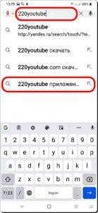 Экран 3 Видео с YouTube