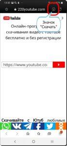 Экран 5 Видео с YouTube