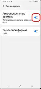 Экран 4 Дата и часы на телефоне