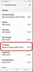Экран 7 Дата и часы на телефоне