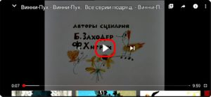 Экран 8 Найти и смотреть фильм