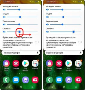 Экран 7 и 8 Звук при блокировке экрана