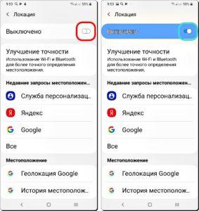 Экран 3 и 4 Точность Навигатора