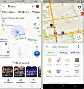 Экран 8 и 9 Включить GPS