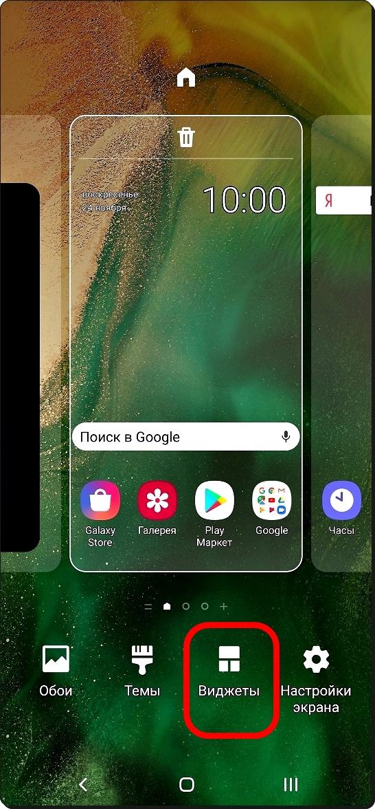 Экран 2 Двойные часы