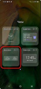 Экран 4 Двойные часы