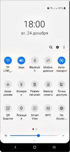 Экран 11 Настройки кнопок