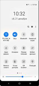 Экран 3 Кнопки быстрых настроек