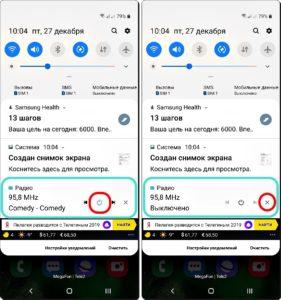 Экран 17 и 18 FM-радио