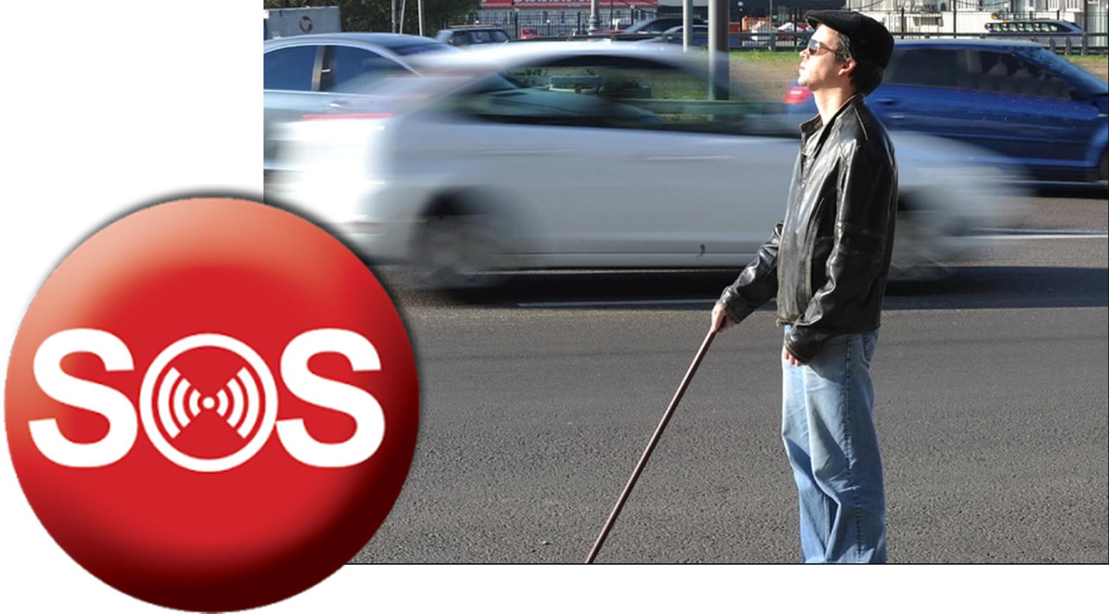 Отправка сообщения SOS в случае экстренных ситуаций