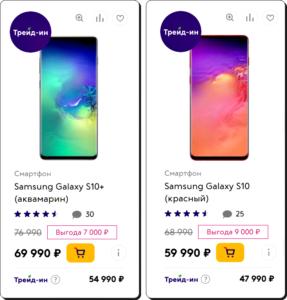 5 Samsung S10+ и S10