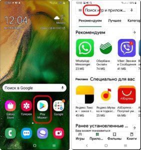 Экран 1 и 2 Усилитель звука