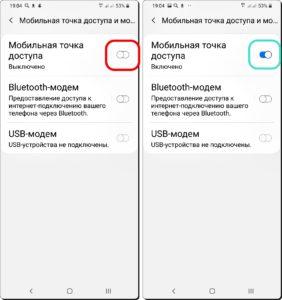 15 и 16 Интернет по WI-Fi смартфона