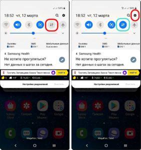 2 и 3 Интернет по WI-Fi смартфона