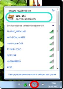 11 Комп к Интернету