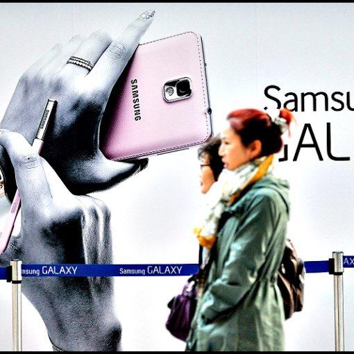 Реклама смартфона Samsung