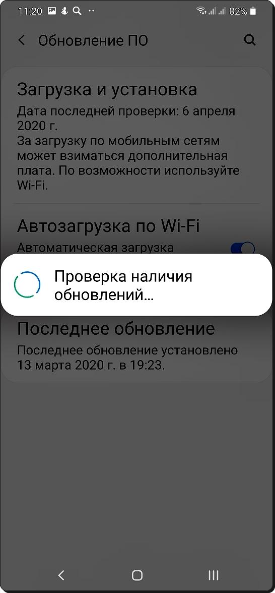 7 Переустановка Андроид