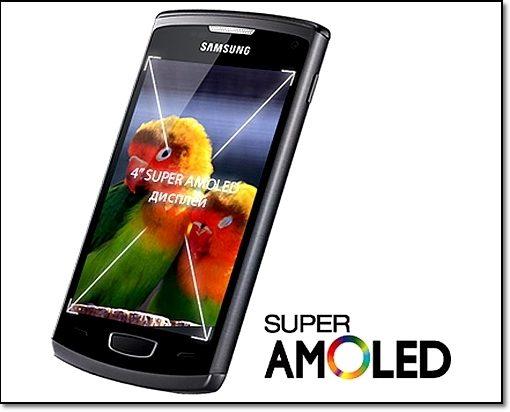 Смартфон с AMOLED экраном