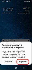 Screenshots по USB 2