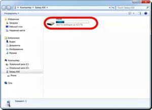 Screenshots по USB 4