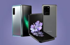 Раскладушки Samsung