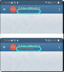 12Х Невидимка в Телеграмм