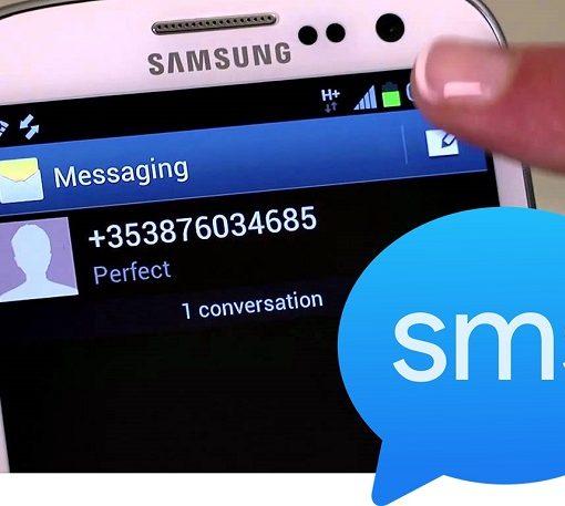СМС на телефоне Самсунг