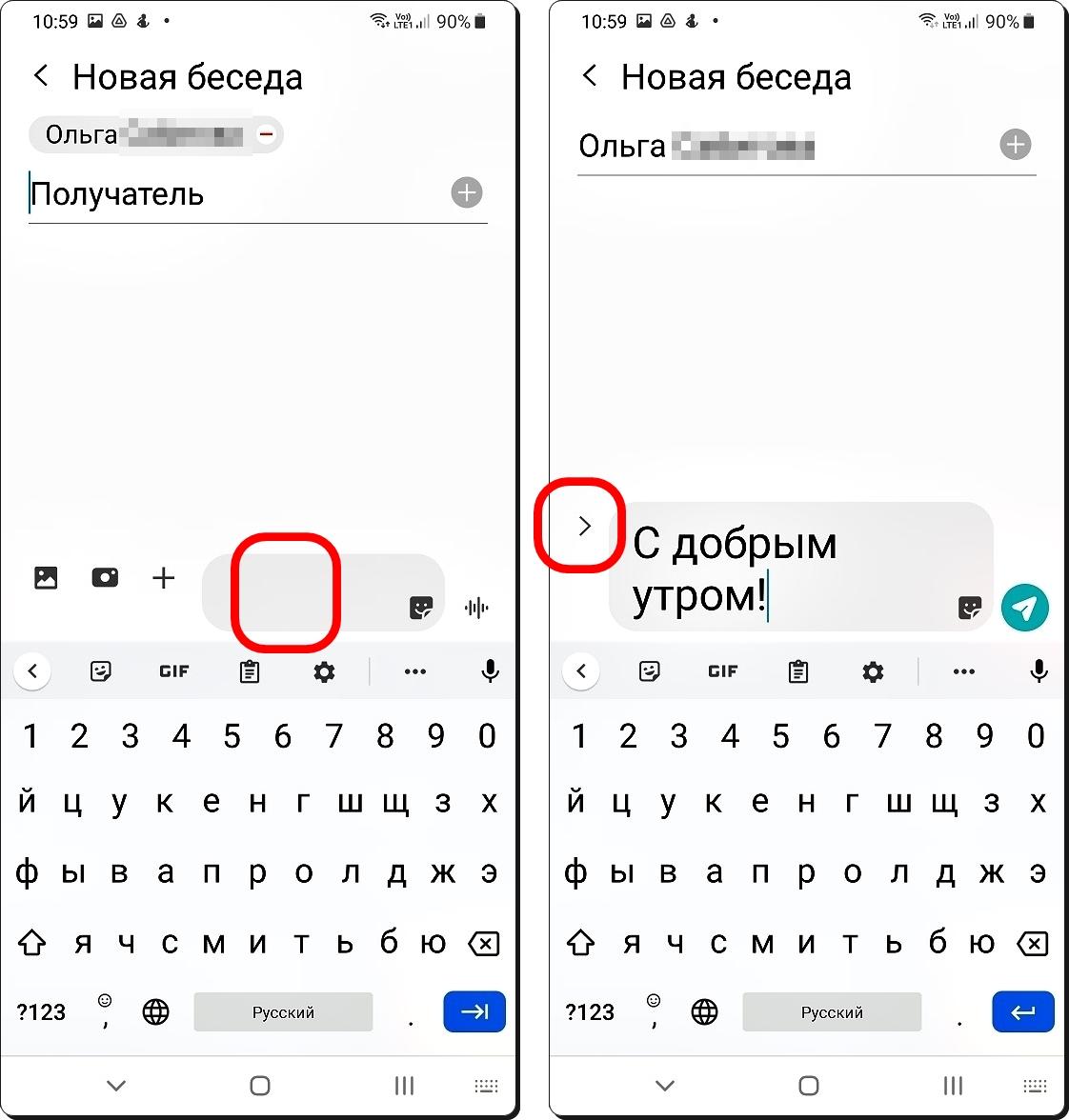 4 и 5 СМС по расписанию
