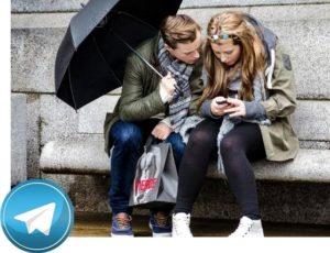 Телеграмм в руках молодёжи