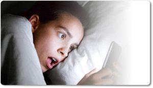 Ночной просмотр смартфона