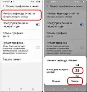 Интернет-Трафик 10 и 11