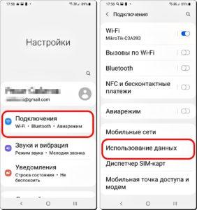 Интернет-Трафик 2 и 3
