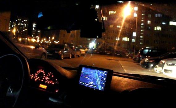 Навигатор Ночной Режим