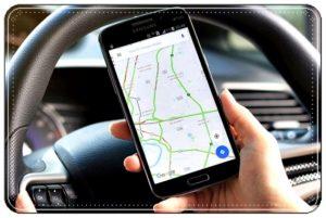 Навигатор Google Maps