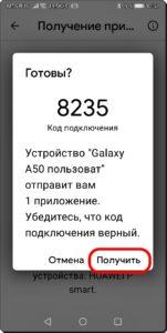 12 Скачать Игру с Телефона