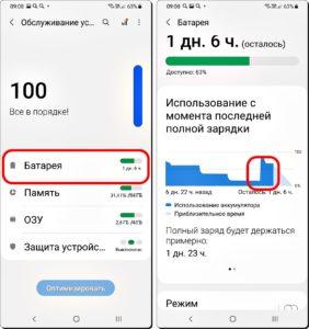 3 и 4 Закрыть Фоновые Apps