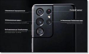 7 Утройство Камеры смартфона